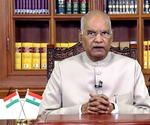 Know the time and place where you can watch President Ram Nath Kovind address to the nation