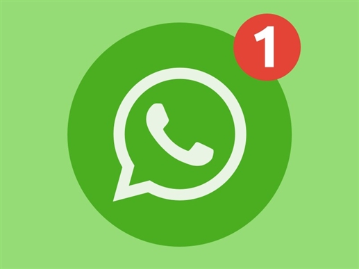 WhatsApp brings new feature sticker shortcut feature will be available soon
