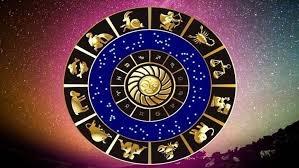 Today's Horoscope : ਇਸ ਰਾਸ਼ੀ ਵਾਲਿਆਂ ਦੇ ਵਿਆਹੁਤਾ ਜੀਵਨ 'ਚ ਹੋ ਸਕਦੇ ਹਨ ਮਤਭੇਦ, ਜਾਣੋ ਆਪਣਾ ਅੱਜ ਦਾ ਰਾਸ਼ੀਫਲ਼