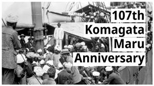 ਵੈਨਕੂਵਰ 'ਚ ਕਾਮਾਗਾਟਾਮਾਰੂ ਦੀ ਮਨਾਈ 107ਵੀਂ ਵਰ੍ਹੇਗੰਢ
