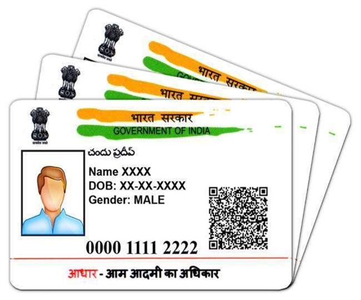 Check how many people have taken Sim Card from your Aadhaar sitting at home