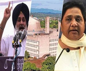 Punjab Election 2022: ਜੋਡ਼-ਤੋਡ਼ ਨਾਲ ਜੂਝਦੀਆਂ ਪਾਰਟੀਆਂ ਖੇਡ ਰਹੀਆਂ ਵੱਡੇ ਦਾਅ, ਅਕਾਲੀ-ਬਸਪਾ ਗਠਜੋਡ਼: ਨਜ਼ਰਾਂ 'ਚ ਪੰਜਾਬ, ਨਿਸ਼ਾਨੇ 'ਤੇ ਯੂਪੀ