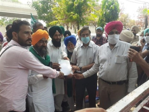 Farmers Protested in front of powercom Office