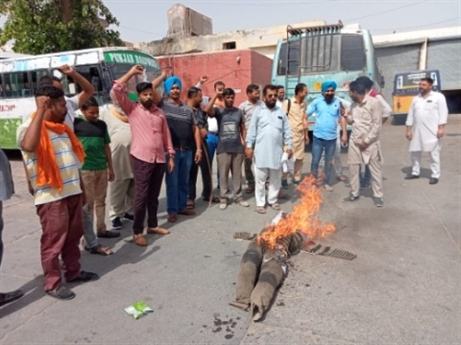 protest punbus and prtc workers