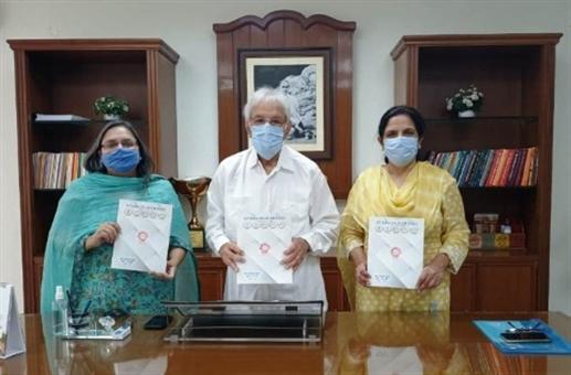 Dev Samaj College for Women Ferozepur released for 2021-22 prospectus