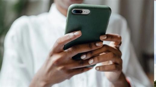 Mobile Phone Screen will give information about Corona Infection | ਹੁਣ ਮੋਬਾਈਲ ਫੋਨ ਦੀ ਸਕ੍ਰੀਨ ਦੇਵੇਗੀ ਕੋਰੋਨਾ ਇਨਫੈਕਸ਼ਨ ਦੀ ਜਾਣਕਾਰੀ