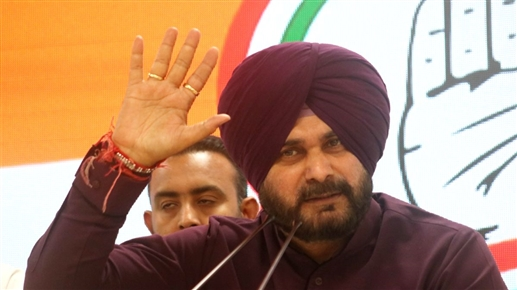 Sidhus arrogance speaks loudly while assuming office Farmer Leader
