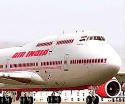 ਲੰਡਨ ਤੋਂ ਬਾਅਦ ਏਅਰ ਇੰਡੀਆ ਦੀ Amritsar-Birmingham ਡਾਇਰੈਕਟ ਫਲਾਈਟ 3 ਸਤੰਬਰ ਤੋਂ ਸ਼ੁਰੂ, ਦਸੰਬਰ 2020 ਤੋਂ ਸੀ ਬੰਦ