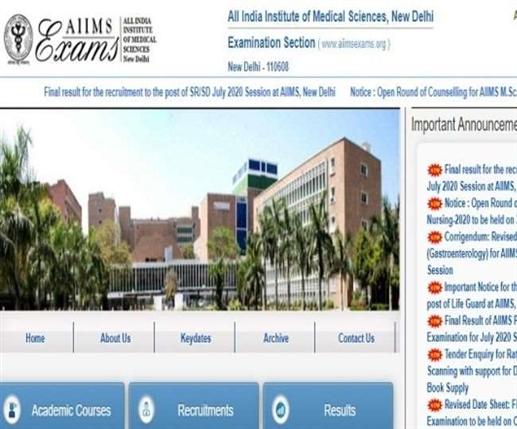 AIIMS Counselling 2020 MSc Nursing