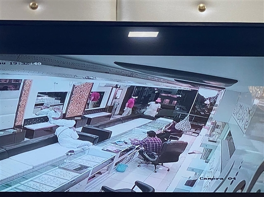 Millions robbed from a goldsmiths shop at gunpoint