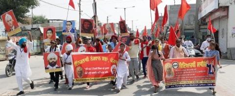 protest against center govt