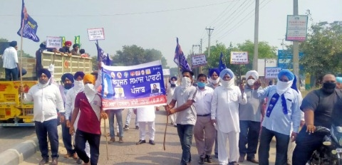 protest by bsp