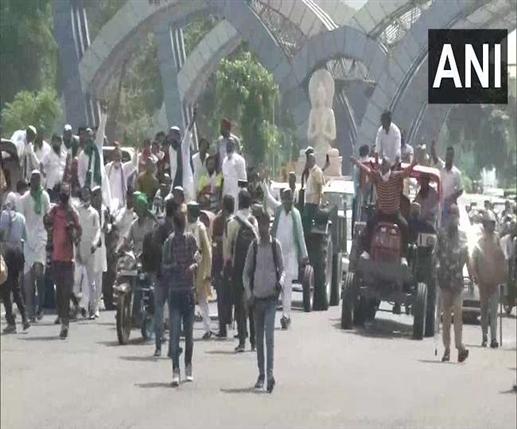 Farmers protest against farms bill