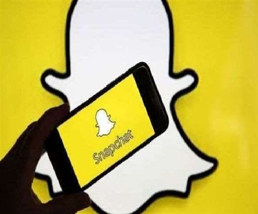 Snapchat Features This amazing hidden feature is hidden in Snapchat find out the details here