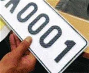 ਮੋਹਾਲੀ 'ਚ ਵਿੰਟੇਜ ਨੰਬਰ ਵਾਲੇ ਵਾਹਨਾਂ 'ਤੇ ਪੁਲਿਸ ਦੀ ਕਾਰਵਾਈ, ਇਕ ਮਹੀਨੇ 'ਚ 200 ਗੱਡੀਆਂ ਦੇ ਚਾਲਾਨ, ਇੰਪਾਊਂਡ ਵੀ ਕੀਤੀਆਂ