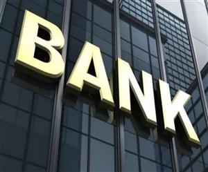 Bank News : ਇਕ ਅਕਤੂਬਰ ਤੋਂ ਕੰਮ ਨਹੀਂ ਕਰੇਗਾ ਇਨ੍ਹਾਂ ਬੈਂਕਾਂ ਦਾ ਪੁਰਾਣਾ ਚੈੱਕ, IFSC ਕੋਡ ਵੀ ਬਦਲਿਆ