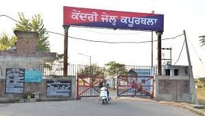 five mobile phones and SIMs recovered from Kapurthala s modern jail case registered against 4