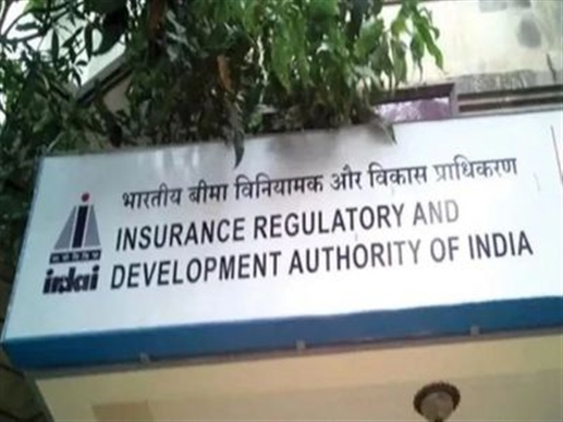 Insurance Regulatory and Development Authority of India will change the rules of insurance advertisement