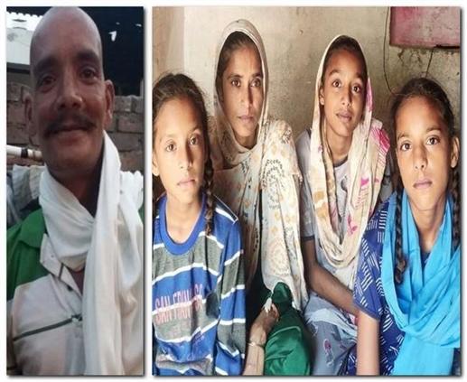 Singhu Border Murder Case: National Commission for Scheduled Castes to get Lakhbir Singh's family, demand justice   ਰਾਸ਼ਟਰੀ ਅਨੂਸਿਚਤ ਜਾਤੀ ਕਮਿਸ਼ਨ ਨੂੰ ਮਿਲੇਗਾ ਲਖਬੀਰ ਸਿੰਘ ਦਾ ਪਰਿਵਾਰ