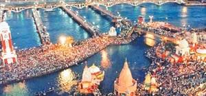 'ਗ੍ਰੀਨ ਕੁੰਭ' ਦੀ ਥੀਮ 'ਤੇ ਹੋਵੇਗਾ 2021 ਦਾ ਹਰਿਦੁਆਰ ਕੁੰਭ, ਤਿਆਰੀਆਂ ਸ਼ੁਰੂ