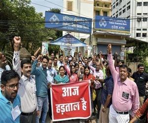 Bank Strike Today- ਬੈਂਕਾਂ ਦੇ ਰਲੇਵੇਂ ਦੇ ਵਿਰੋਧ 'ਚ ਅੱਜ ਬੈਂਕ ਰਹਿਣਗੇ ਬੰਦ