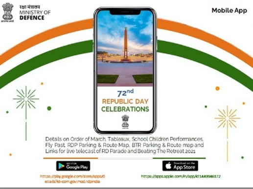 republic day 2021 parade will seen live government launched mobile app