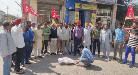 protest against petroleum price