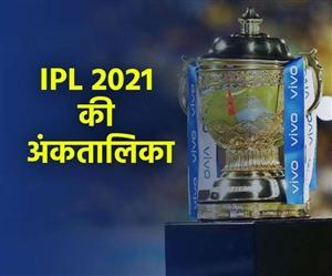 IPL 2021 ਦੇ ਪੁਆਇੰਟ ਟੇਬਲ 'ਚ ਵੱਡਾ ਫੇਰਬਦਲ, ਹੁਣ ਫਿਰ ਟਾਪ 'ਤੇ ਪੁੱਜੀ ਇਹ ਟੀਮ