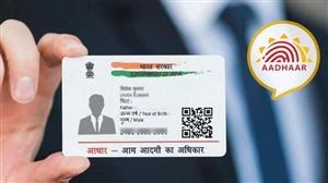 ਗਵਾਚ ਗਿਆ ਹੈ Aadhaar Card, ਘਰ ਬੈਠੇ ਮਿੰਟਾਂ 'ਚ ਇੰਝ ਡਾਊਨਲੋਡ ਕਰੋ ਡਿਜੀਟਲ ਕਾਪੀ, ਇਹ ਹੈ ਪੂਰਾ ਪ੍ਰੋਸੈੱਸ
