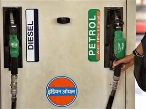 Petrol-Diesel ਦੀਆਂ ਕੀਮਤਾਂ ਸਬੰਧੀ ਵੱਡੀ ਖ਼ਬਰ, 4.5 ਰੁਪਏ ਦੀ ਹੋ ਸਕਦੀ ਹੈ ਕਟੌਤੀ, ਰਿਪੋਰਟ 'ਚ ਦਾਅਵਾ