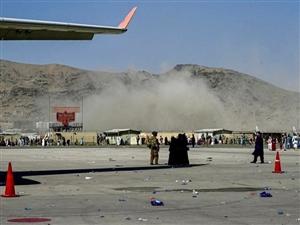 Kabul Airport Bomb Blast : ਕਾਬੁਲ ਹਵਾਈ ਅੱਡੇ ਦੇ ਬਾਹਰ ਸੀਰੀਅਲ ਬਲਾਸਟ, 12 ਅਮਰੀਕੀ ਫ਼ੌਜੀਆਂ ਸਮੇਤ 72 ਦੀ ਮੌਤ, ਆਈਐੱਸ ਨੇ ਲਈ ਹਮਲੇ ਦੀ ਜ਼ਿੰਮੇਵਾਰੀ