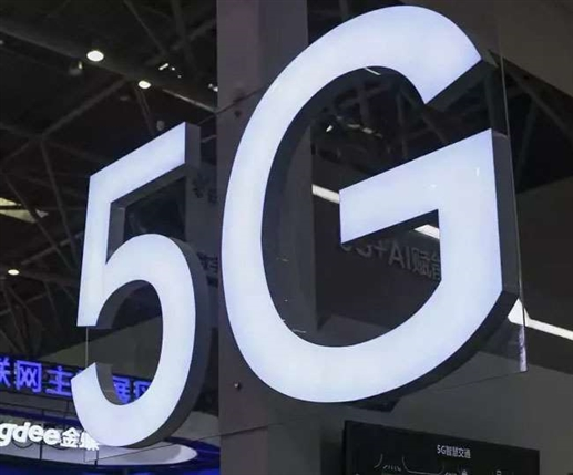 How fast will the internet be with 5G how much advantage how much loss  Why protests are taking place all over the world including India