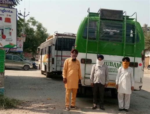 private bus sarvice start in kapurthalla