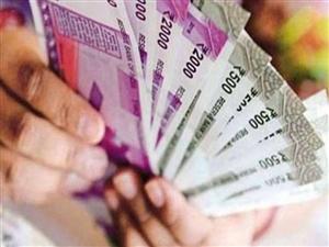 7th Pay Commission : ਸਰਕਾਰ ਨੇ ਵਧਾਈ ਫੈਮਿਲੀ ਪੈਨਸ਼ਨ ਦੀ ਲਿਮਟ, ਹੁਣ ਮਿਲਣਗੇ 1.25 ਲੱਖ ਰੁਪਏ
