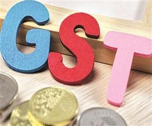 GST Refund ਲਈ ਹੁਣ ਜ਼ਰੂਰੀ ਹੋਇਆ Aadhaar, ਇਨ੍ਹਾਂ ਨਿਯਮਾਂ 'ਚ ਵੀ ਹੋਏ ਅਹਿਮ ਬਦਲਾਅ