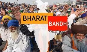 Bharat Bandh : ਅੱਜ ਭਾਰਤ ਬੰਦ, ਇਨ੍ਹਾਂ ਪਾਰਟੀਆਂ ਨੇ ਕੀਤੀ ਹਮਾਇਤ, ਸੁਰੱਖਿਆ ਦੇ ਤਕੜੇ ਇੰਤਜ਼ਾਮ, ਜਾਣੋ ਕਿਨ੍ਹਾਂ ਸੇਵਾਵਾਂ 'ਤੇ ਪਵੇਗਾ ਅਸਰ