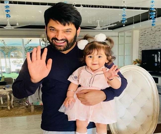 Kapil Sharma shares cute pictures of daughter Anaira goes viral