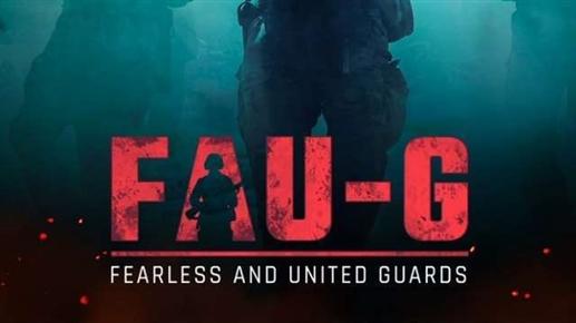 PUBG clash FAUG Games teaser continues
