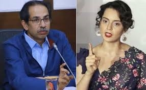 Kangana called Uddhav the worst product of familism