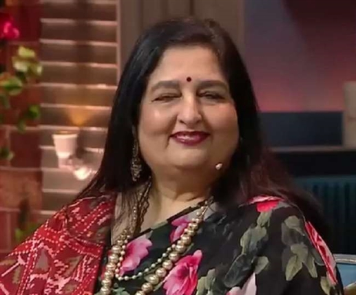 Anuradha Paudwal Birthday This is how Anuradha Podwal made her place in Hindi cinema due to which she left singing in films