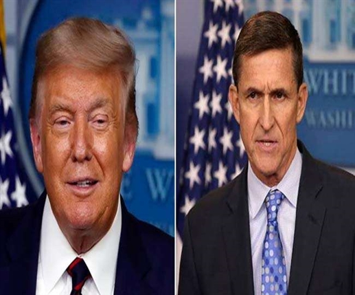 donald trump pardoned former nsa michael flynn know what was the charge on him for the 2016 election