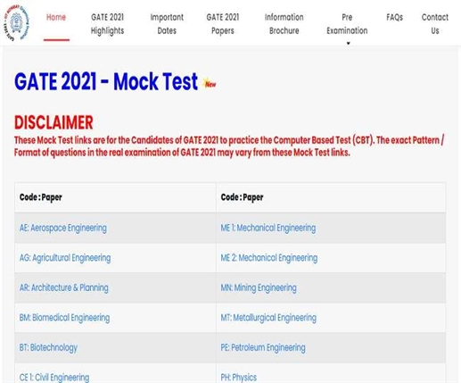 mock test link for gate 2021 activated on gate iitb ac in