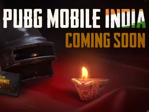 Good News PUBG Mobile India may launch in the first week of Decembe