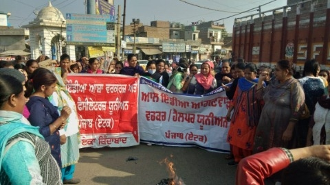 protest of anganwadi workers