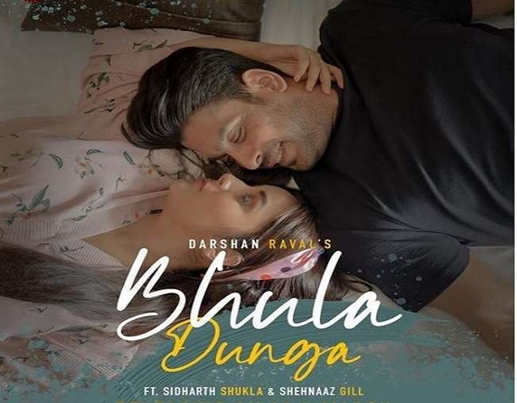 Shehnaaz Gill Birthday On Shahnaz Gills birthday fans trended the song Bula Duga 100 million views completed