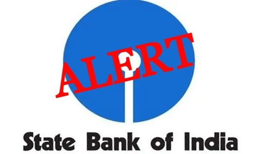 SBI Alerts customers if they receive this SMS on mobile then delete it immediately