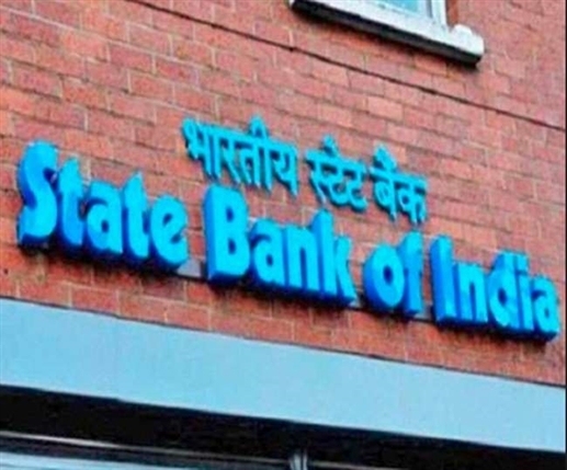 SBI Clerk Recruitment 2021 5327 vacancies announced online application starting today