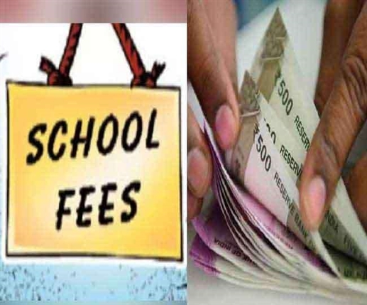 chandigarh government schools fee reduced fifty percent relief to students |