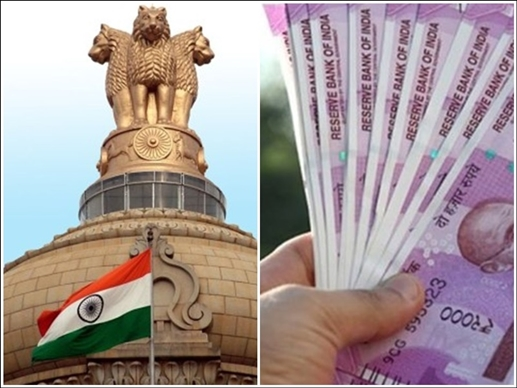 7th pay commission big gift to central employees government changed rules of family pension