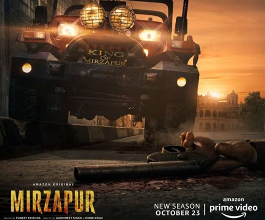 Mirzapur 2 Poster New poster of Mirzapur 2 released King of Mirzapur and Katta seen together